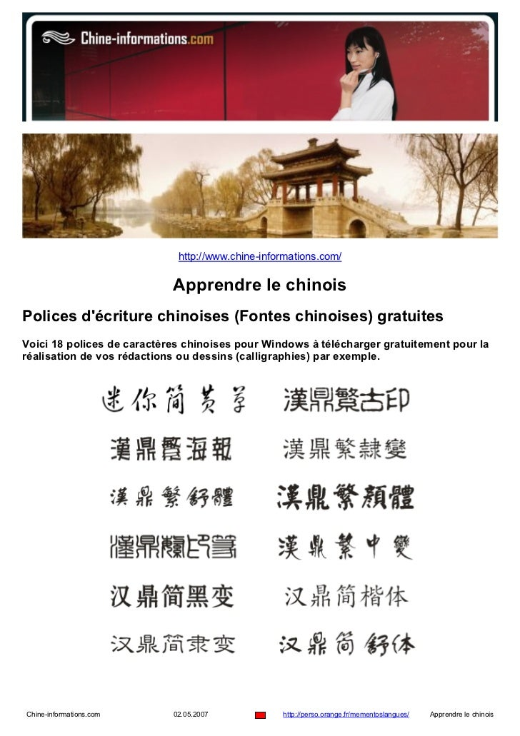 http://www.chine-informations.com/                            Apprendre le chinoisPolices décriture chinoises (Fontes chin...