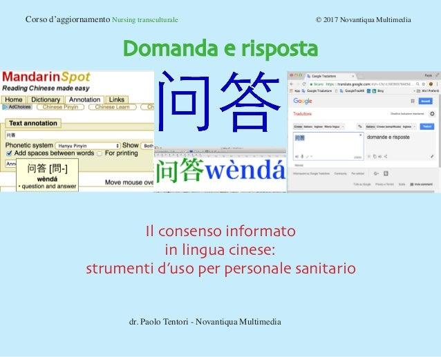 Corso d'aggiornamento Nursing transculturale © 2017 Novantiqua Multimedia Domanda e risposta Il consenso informato in ...