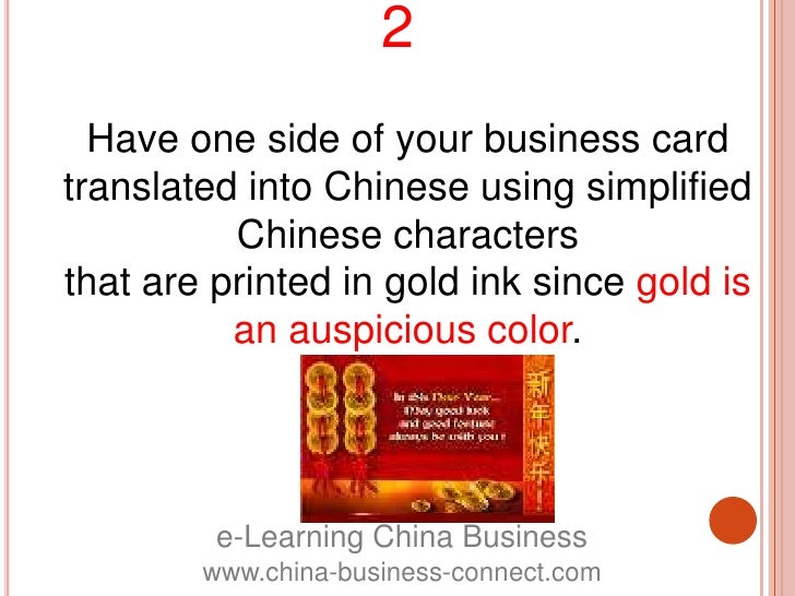 Chinese business cards colourmoves