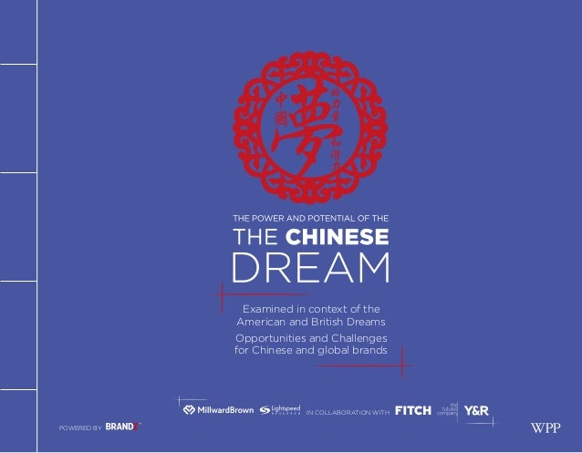 Examined in context of the American and British Dreams Opportunities and Challenges for Chinese and global brands  IN COLL...