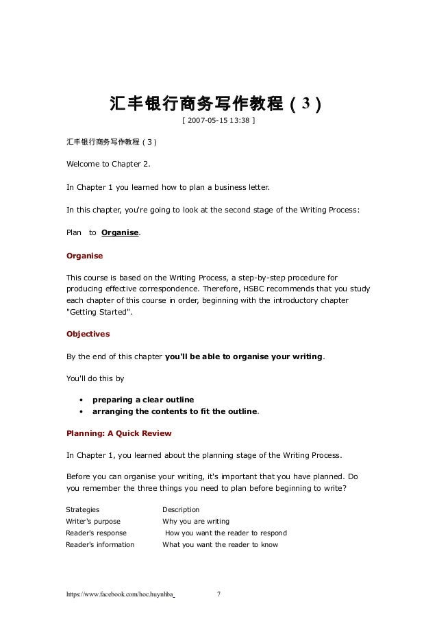 How to write a letter in chinese images letter format formal sample chinese english writing skill 7 expocarfo images chinese english writing skill 7 expocarfo format of chinese letter writing spiritdancerdesigns Image collections