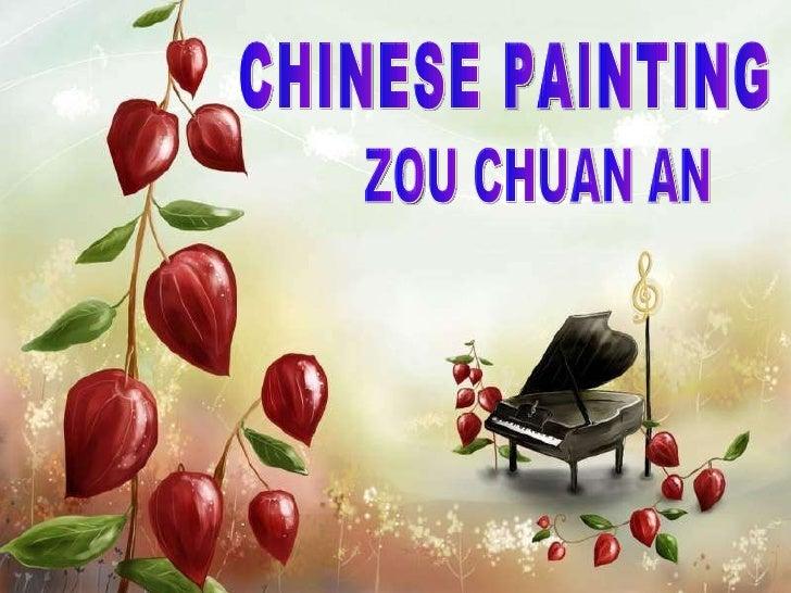 CHINESE PAINTING ZOU CHUAN AN