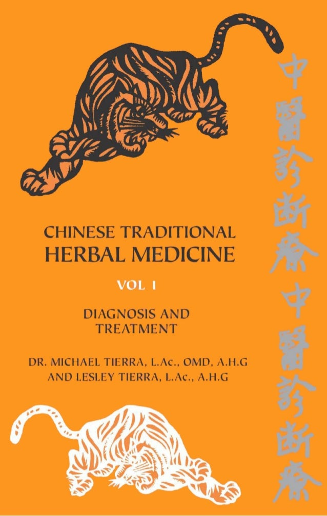 Chinese traditional-herbal-medicine PDF-Book ›