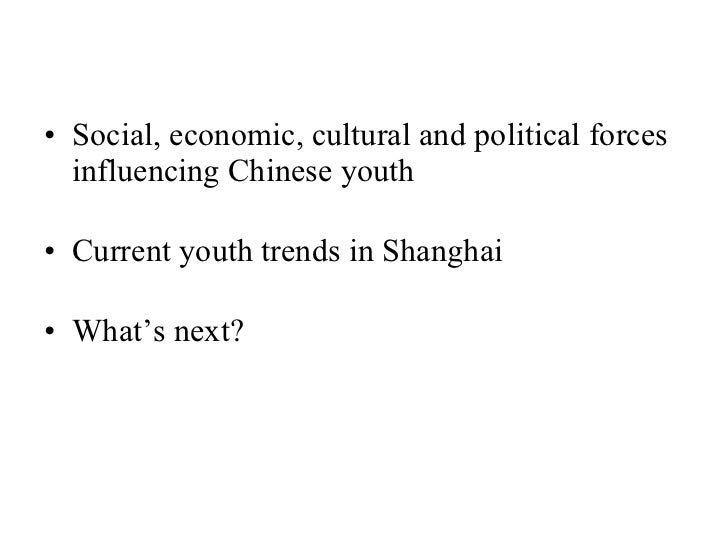 Chinese Youth Culture For V&A Global Cities Series May 2008 Slide 2