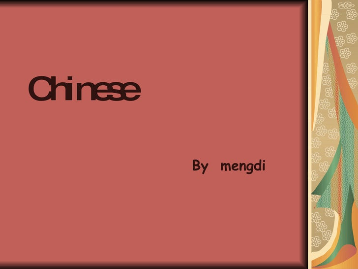 Chinese By  mengdi