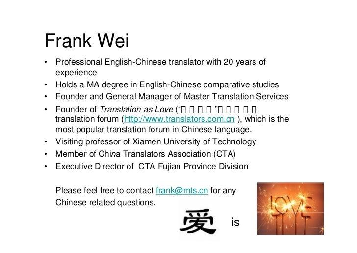 Chinese Basics And Translation Guide