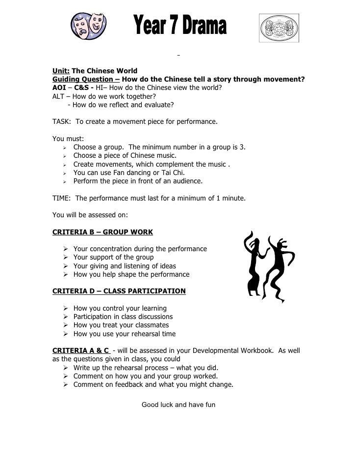 Unit: The Chinese World Guiding Question – How do the Chinese tell a story through movement? AOI – C&S - HI– How do the Ch...