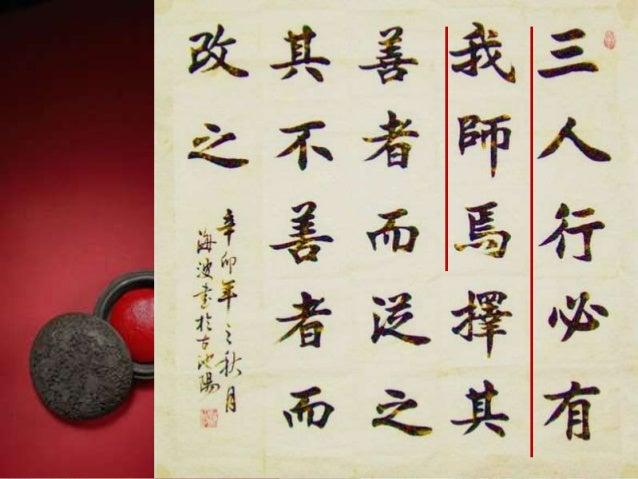 交流: • 您在哪儿见过中国的书法?