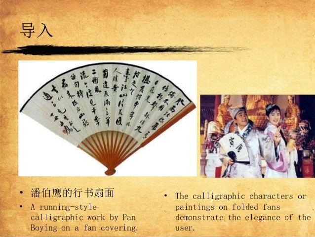 导入 • 山海关城楼和匾上的字 • The gate-tower of the Shanhai Pass and the horizontal plaque inscribed with five huge Chinese characters...