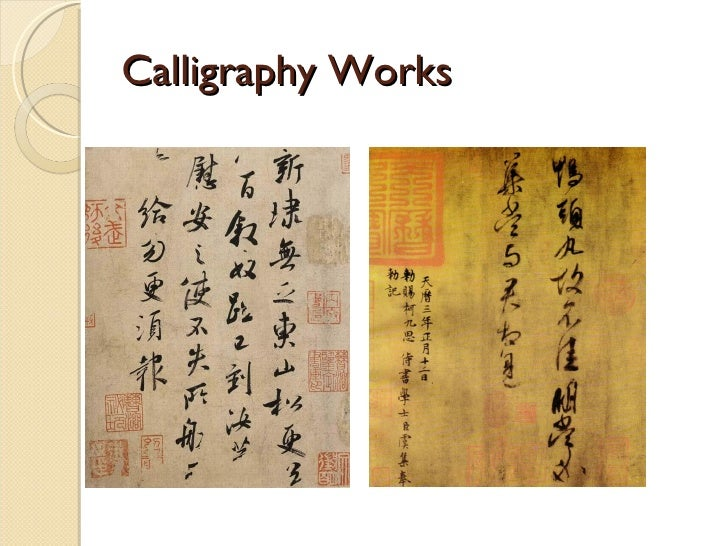 how to make brush photsohop like chinese caligraphy