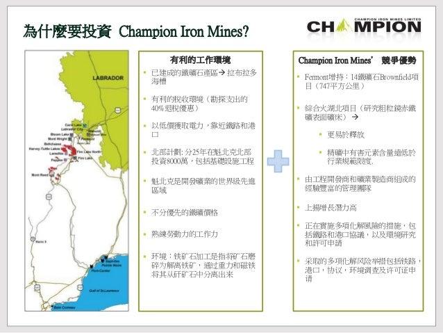 Champion Iron Mines Ltd. (PC) Stock Price - Investors Hub