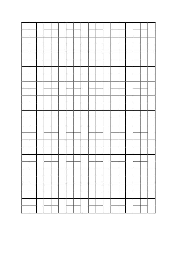 character writing grid