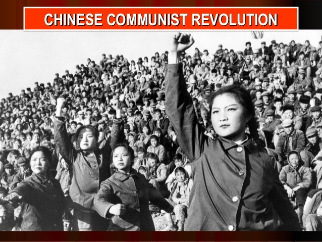 CHINESE COMMUNIST REVOLUTIONCHINESE COMMUNIST REVOLUTIONCHINESE COMMUNIST REVOLUTIONCHINESE COMMUNIST REVOLUTION