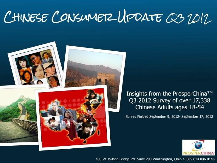 Chinese Consumer Update 2012 Q3