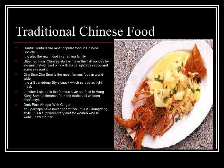 Chinese food culture ppt best food 2017 for American cuisine facts