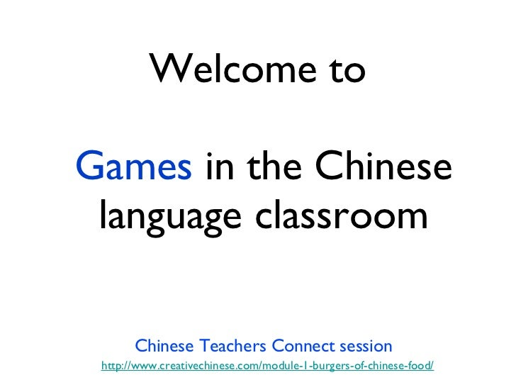 Welcome to  Games  in the Chinese language classroom Chinese Teachers Connect session http://www.creativechinese.com/modul...