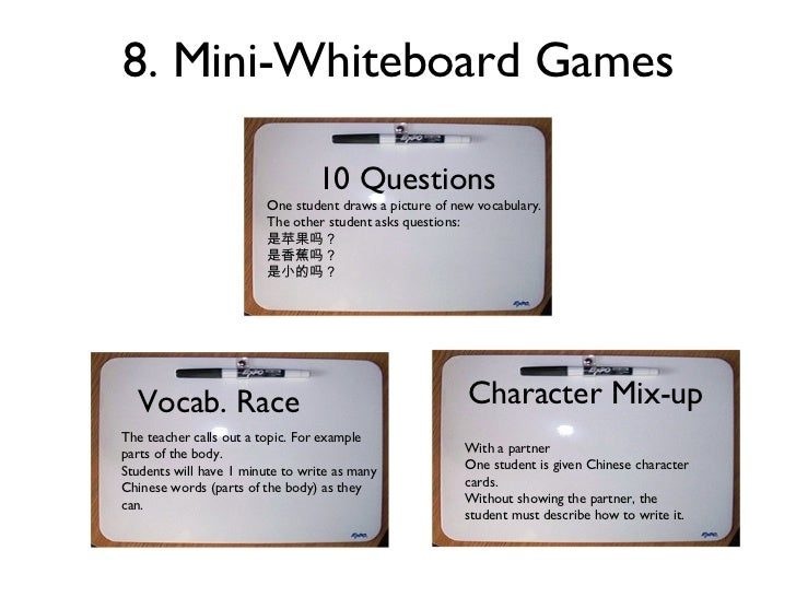 How to use games in the Chinese classroom