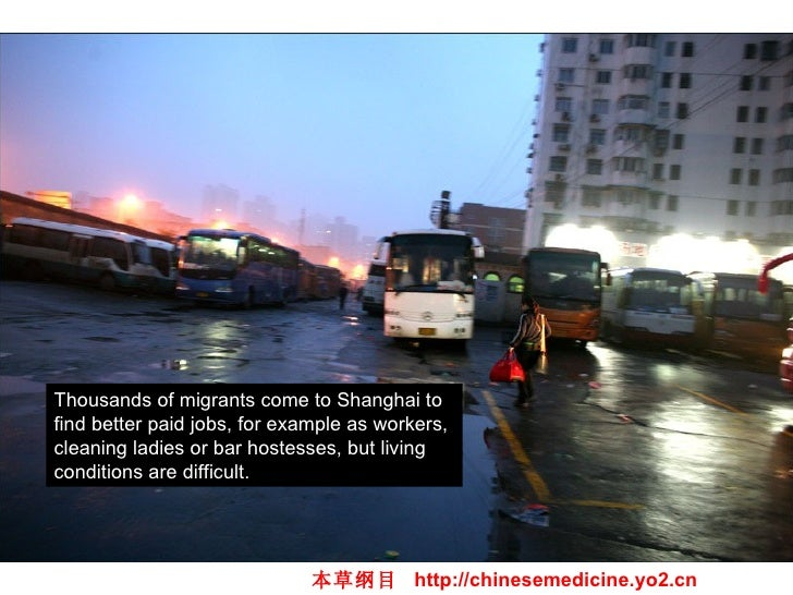 Thousands of migrants come to Shanghai to find better paid jobs, for example as workers, cleaning ladies or bar hostesses,...