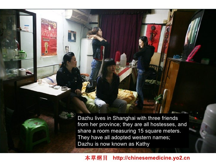 Dazhu lives in Shanghai with three friends from her province; they are all hostesses, and share a room measuring 15 square...