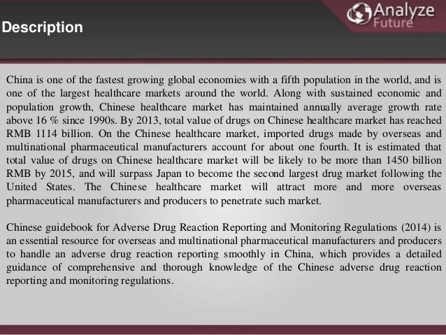 chinese guidebook for adverse drug reaction Chinese guidebook for adverse drug reaction reporting and  access china report   for adverse drug reaction reporting.
