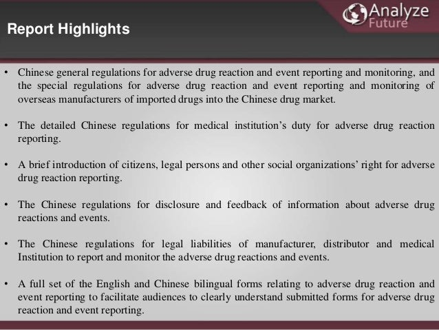 chinese guidebook for adverse drug reaction This is more general definition than that provided by the world health organization, which defined an adverse drug reaction (adr) as a.
