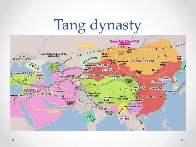 an overview of chinese dynasties Ethnically distinct from the majority han population who had ruled during the  preceding ming dynasty see timeline of dynasties for an overview of chinese.