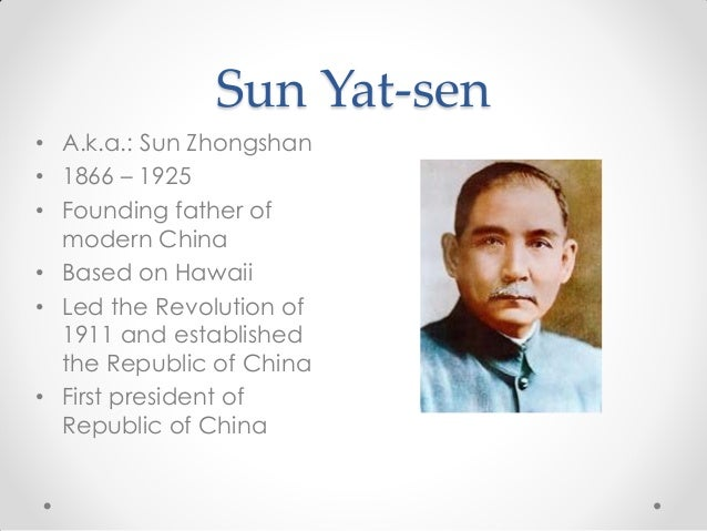 The contributions of sun yat sen the first president and founding father of the republic of china