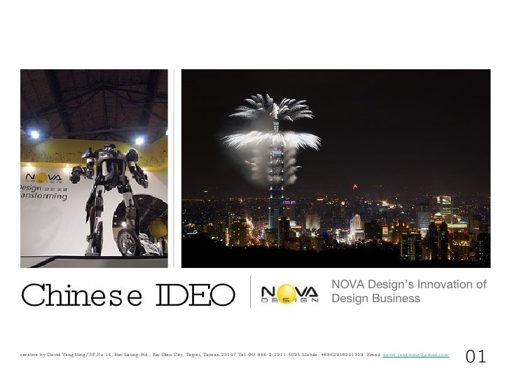 <ul><li>NOVA Design's Innovation of  </li></ul><ul><li>Design Business  </li></ul>Chinese IDEO 01 creative by David YangMi...