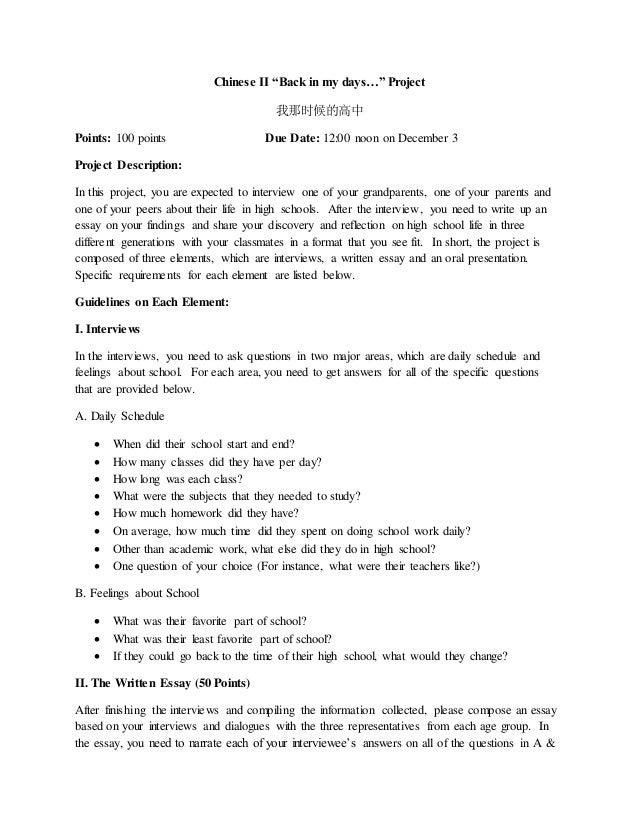 english essay writing words pollution 150