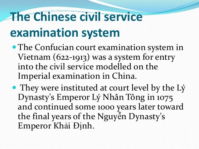 The imerial chinese civil exam system