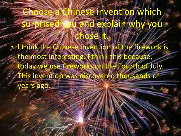 Chinese inventions Alex Remm