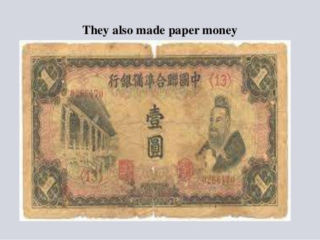 when was paper money invented in china