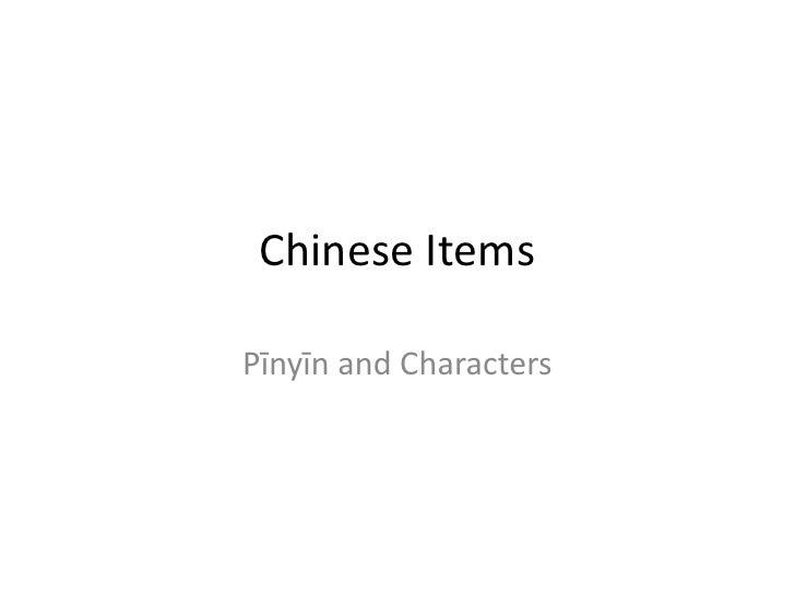 Chinese Items<br />Pīnyīn and Characters<br />
