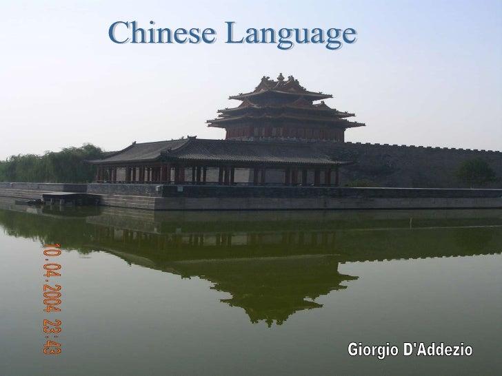 Chinese Writing Chinese Language Giorgio D'Addezio