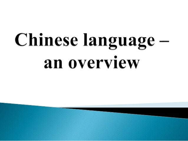 Chinese Language An Overview - Which language is spoken by maximum in world