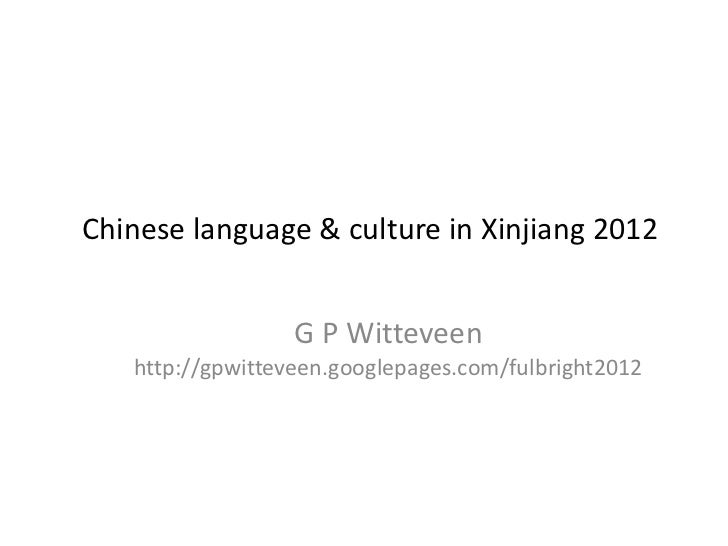 Chinese language & culture in Xinjiang 2012                  G P Witteveen   http://gpwitteveen.googlepages.com/fulbright2...