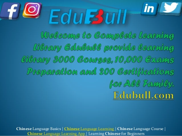 Chinese Language Learning App