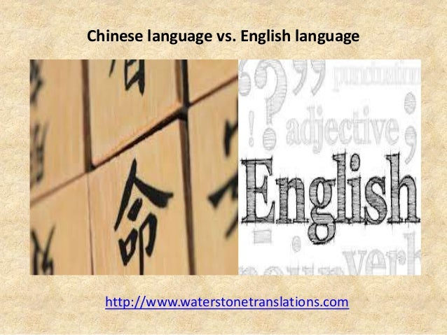 Chinese language vs. English language http://www.waterstonetranslations.com
