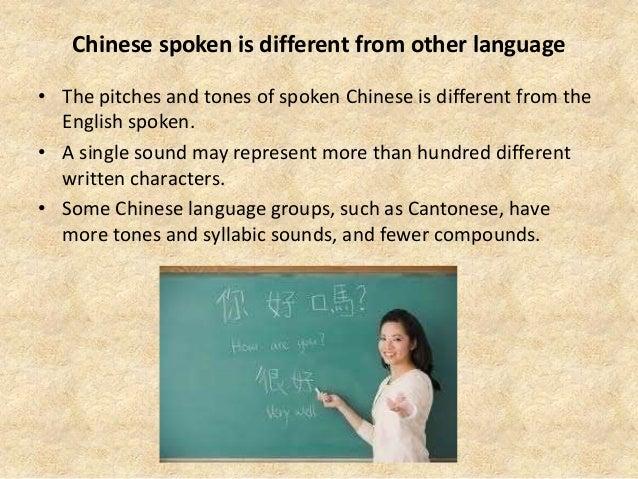 chinese language vs english language
