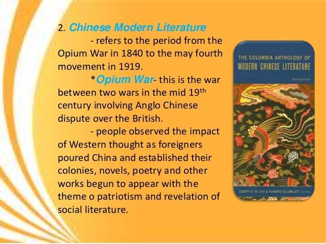 Chinese literature ppt