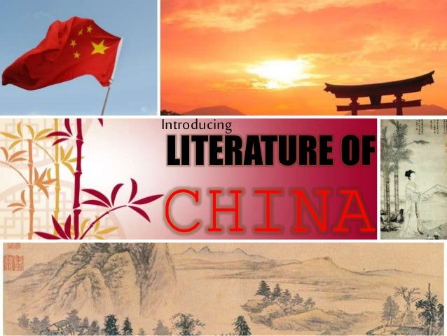 what is the literature of china