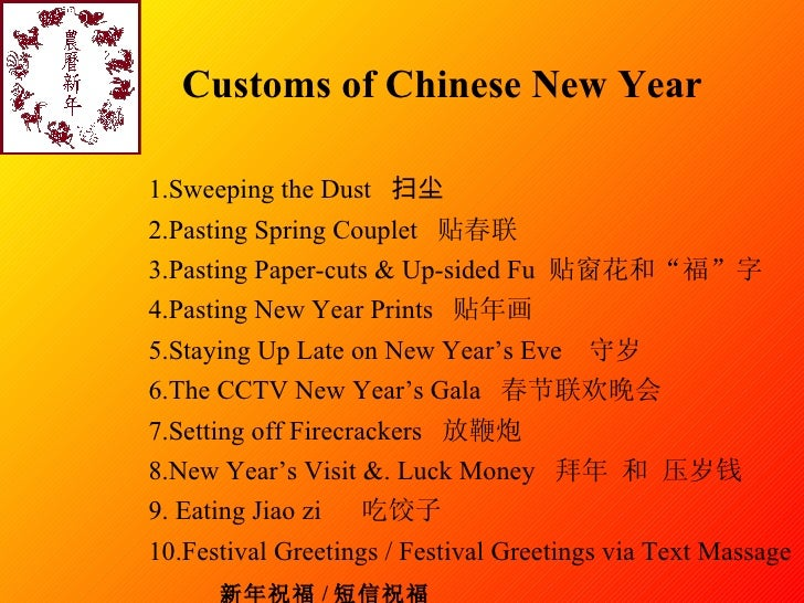 5 customs of chinese new year - Chinese New Year Superstitions