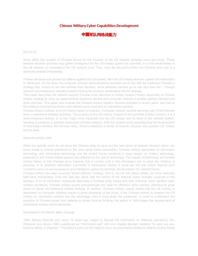 Chinese Military Cyber Capabilities Development 中国军队网络战能力 2012-4-27 Since 2005, the number of Chinese troops for the invas...