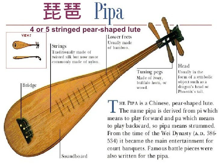 chinese instrument Discover chinese instruments like erhu and pipa, the chinese pentatonic scale,  shen yun's unique blend of chinese music and western orchestration.