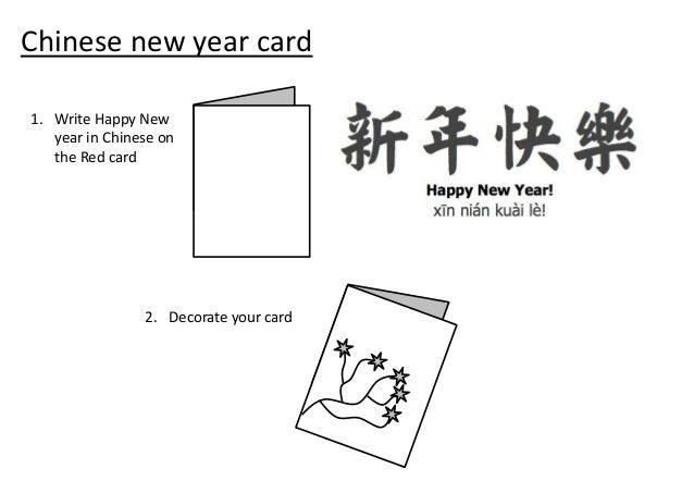 chinese new year card1 write happy - How To Write Happy New Year In Chinese