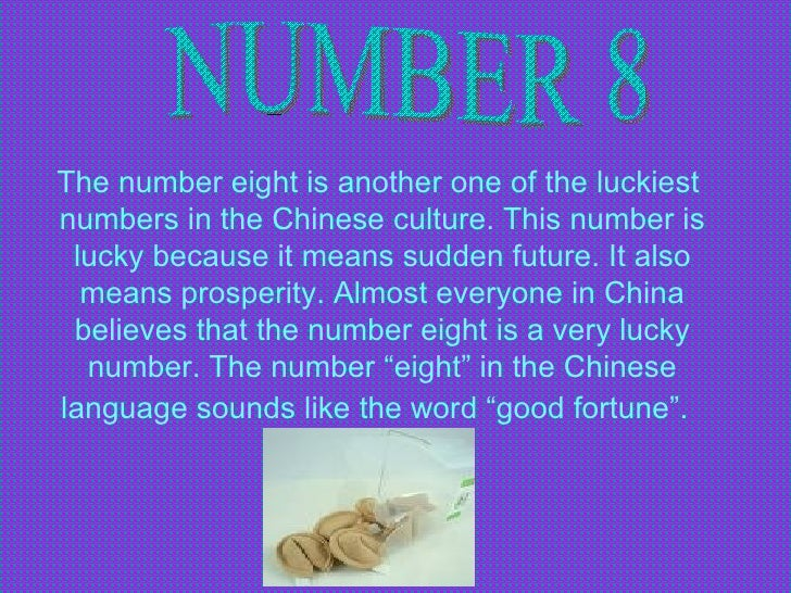 Chinese Powerpoint