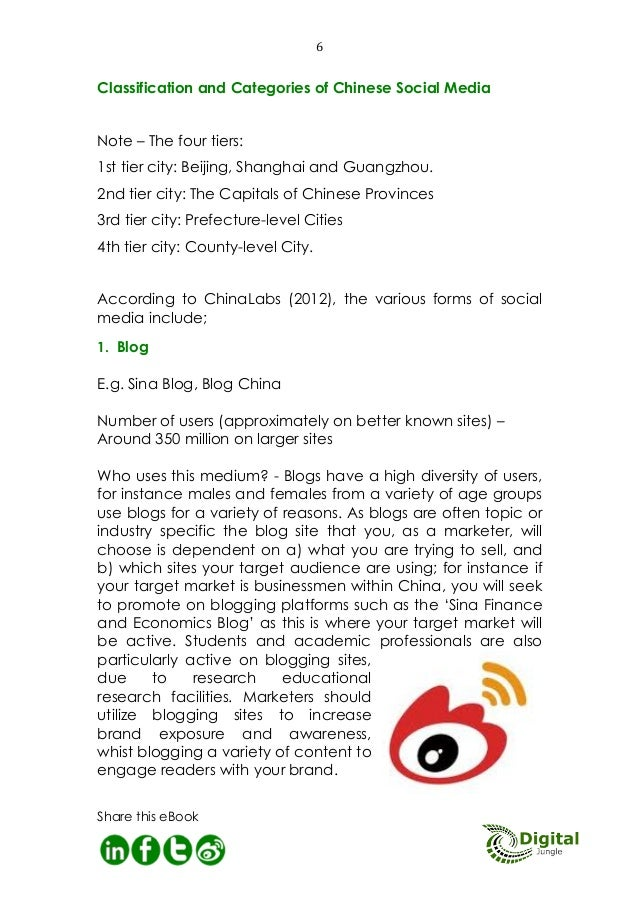 Chinese Ebook Sites