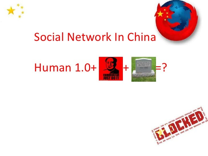 Social Network In ChinaHuman 1.0+      +     =?