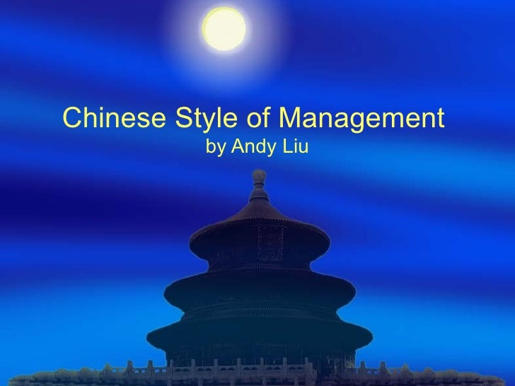 Chinese Style of Management  by Andy Liu