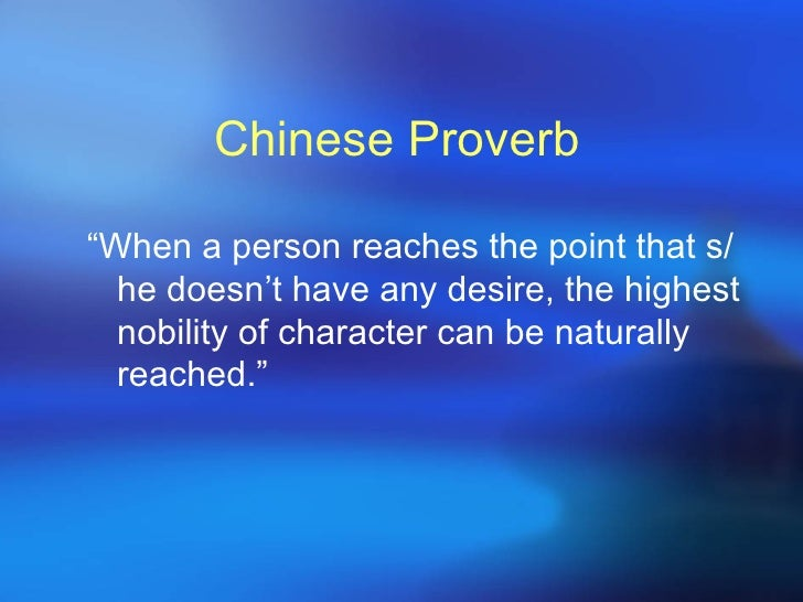China Management Styles Essay Sample
